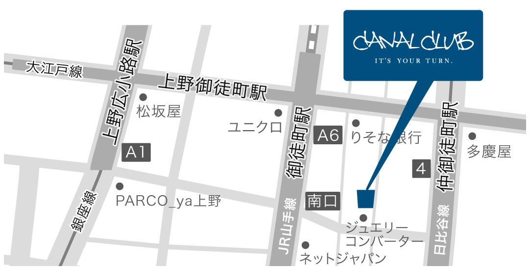 地図 東京都台東区上野 5-25-1 イトウビル1F